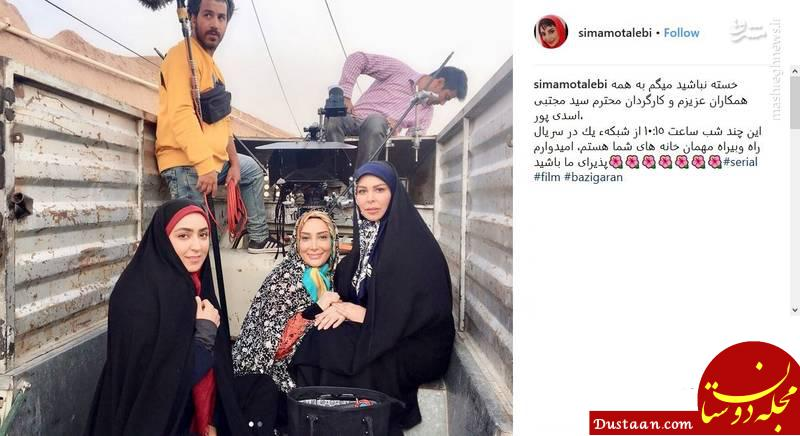 www.dustaan.com خانم های بازیگر پشت نیسان! +عکس