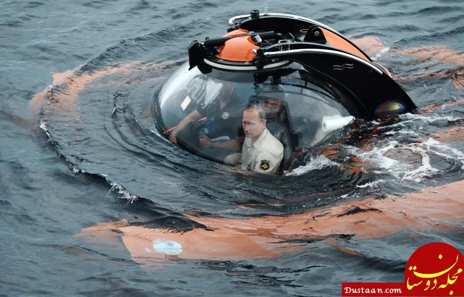 www.dustaan.com پوتین وقتی زیرآبی می رود! +عکس