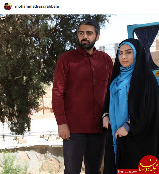 www.dustaan.com محمدرضا رهبری و همسرش در سریال راه و بیراه +عکس