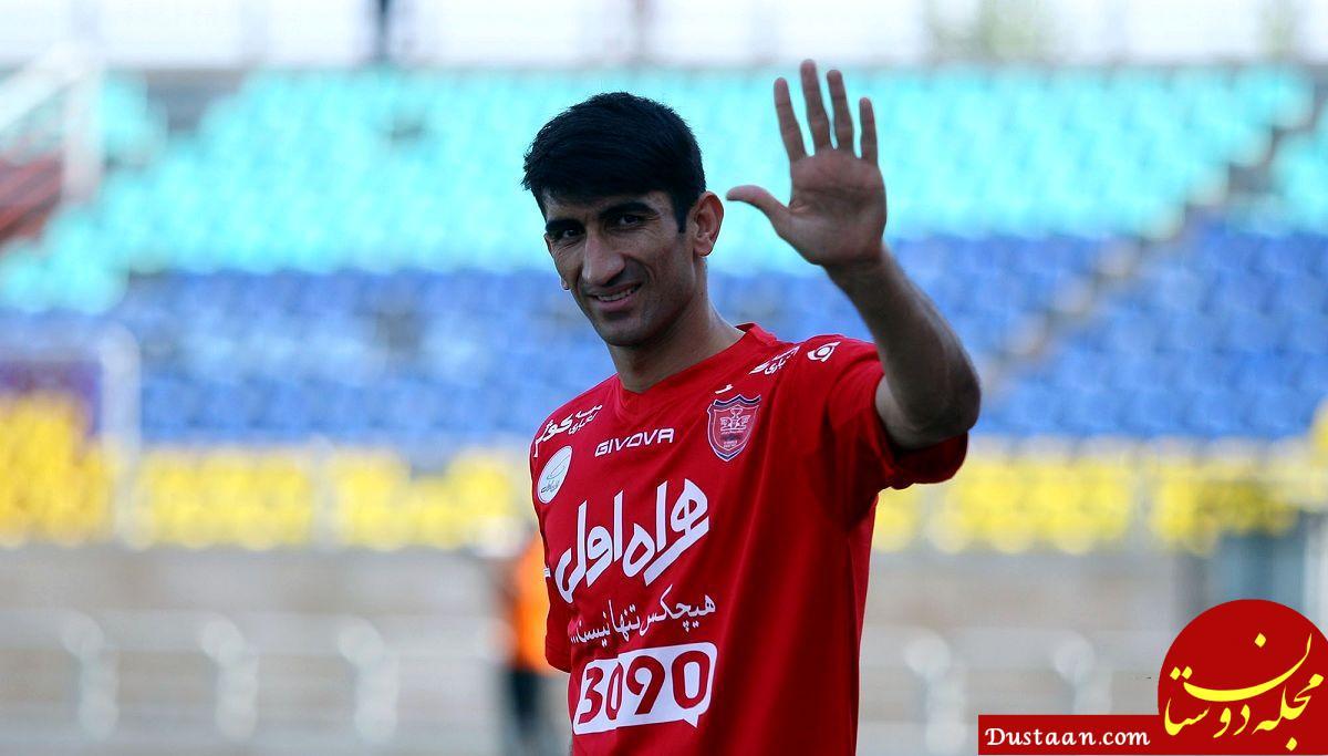 www.dustaan.com بیرانوند بازیکن وفادار پرسپولیس است