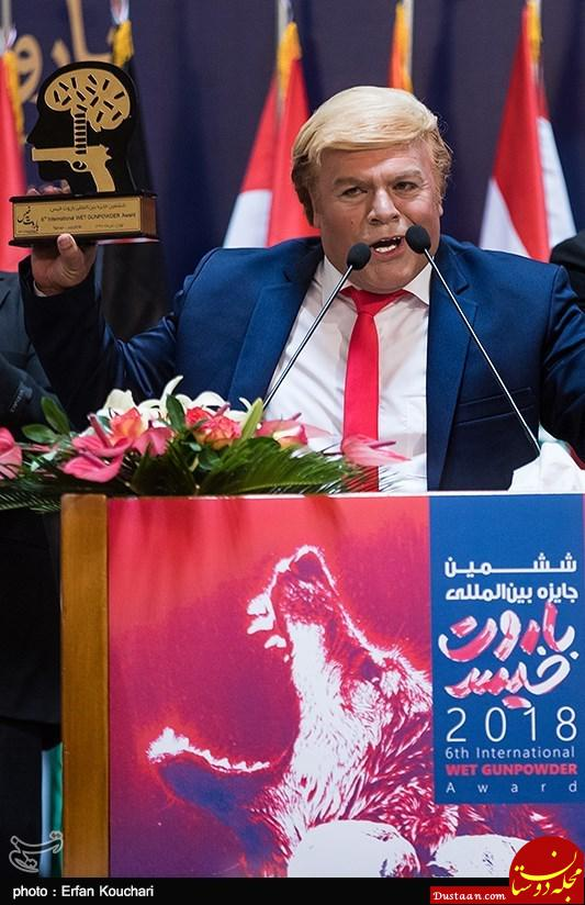 www.dustaan.com سخنرانی بدل ترامپ در تهران! +عکس