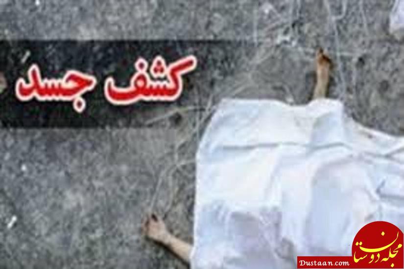www.dustaan.com مرگ مشکوک زن ایرانی توسط 2 افغانی در پارک چیتگر!