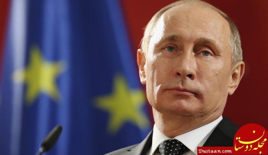www.dustaan.com پوتین پس از دیدار با ترامپ: موضع روسیه درباره برجام تغییری نکرده است