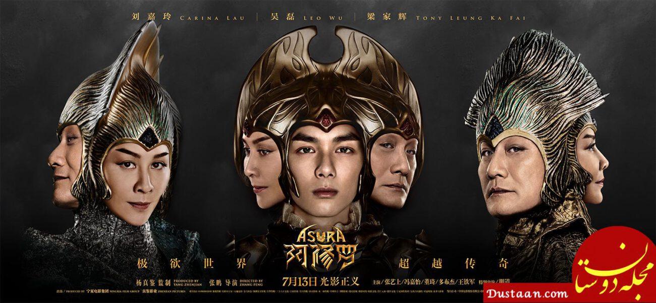www.dustaan.com توقف اکران گران ترین فیلم چین