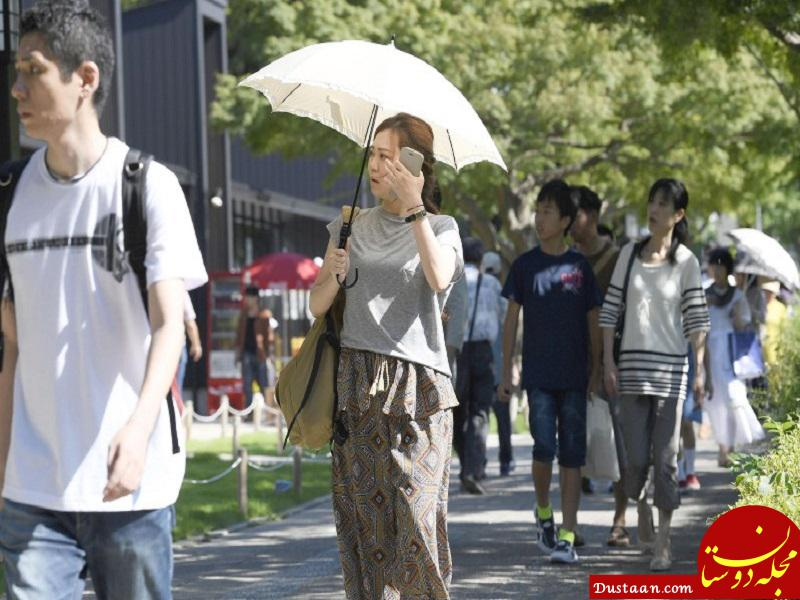 www.dustaan.com گرما در ژاپن باعث مرگ 15 تن شد