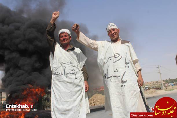 www.dustaan.com تظاهرات در افغانستان با شعار یا رهبر یا شهادت +تصاویر