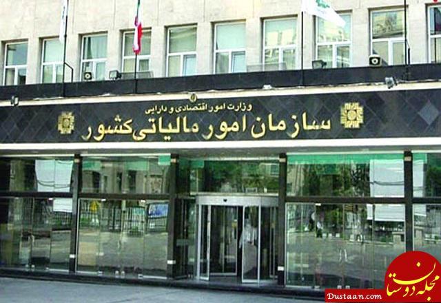 www.dustaan.com آخرین اخطار به بانک ها برای ارائه اطلاعات حساب بانکی