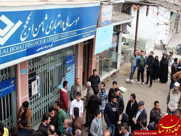 www.dustaan.com واکنش «ح.ص» با عنوان «رد پای برخی سلبریتیها و مسئولان در پرونده ثامن الحجج»