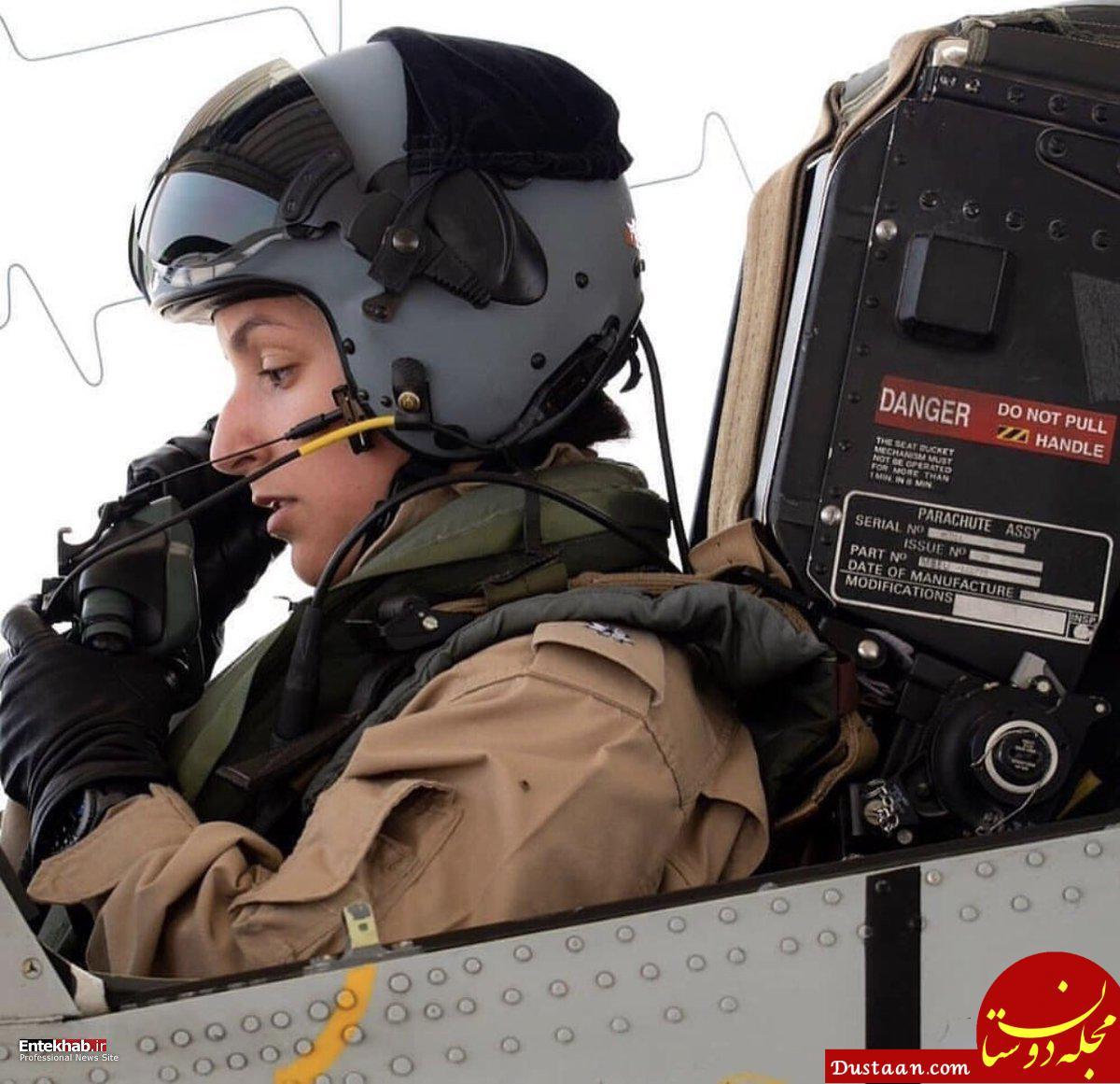 www.dustaan.com نخستین خلبان زن هواپیمای جنگنده در بحرین +تصاویر