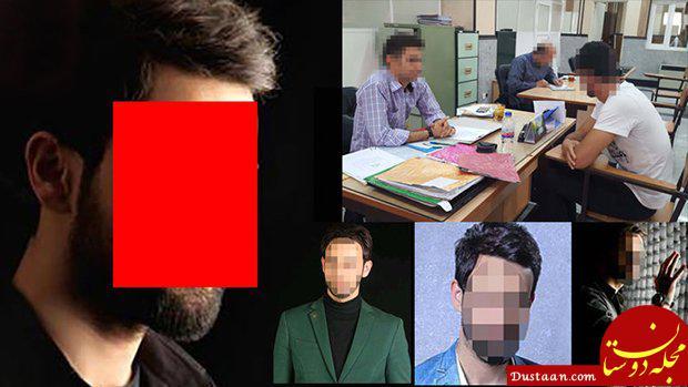www.dustaan.com سعید؛ خواننده پاپ به آزار جنسی اعتراف کرد