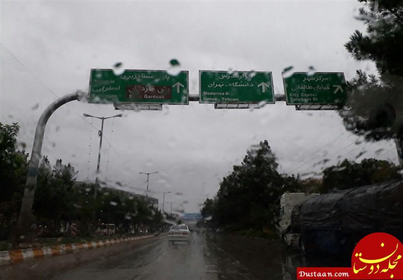 www.dustaan.com رگبار و باران در بیشتر استان ها در دو روز آینده/ کاهش دما در استانهای ساحلی خزر