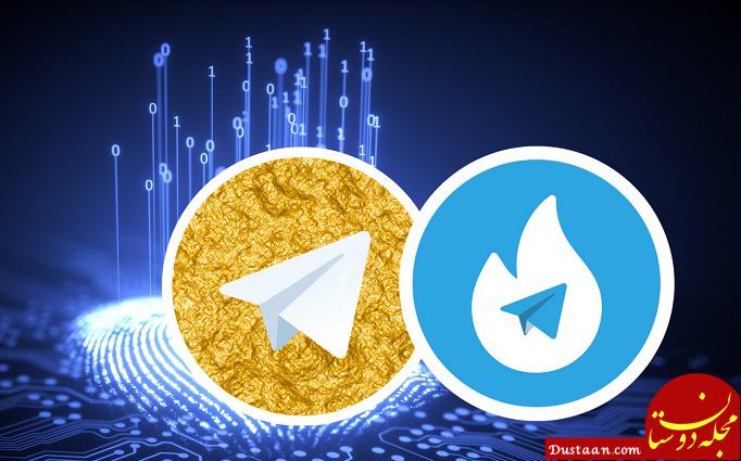 www.dustaan.com تلاش برای فیلتر هاتگرام و تلگرام طلایی شدت گرفت