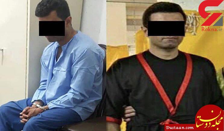 www.dustaan.com آخرین خبر از مربی منحرف ورزشی و پسر بچه شیرازی / تعطیلی باشگاه! +عکس