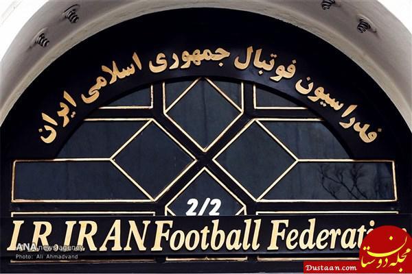 www.dustaan.com آرای جدید کمیته وضعیت فدراسیون درخصوص تعدادی از پرونده های مطروحه
