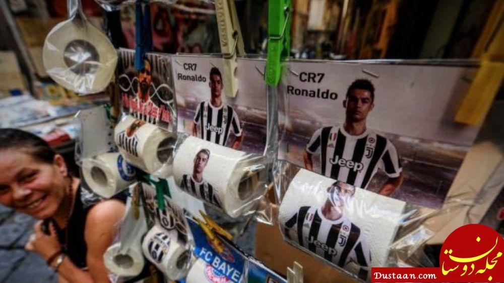 www.dustaan.com فروش دستمال توالت با طرح یوونتوس و رونالدو! +تصاویر