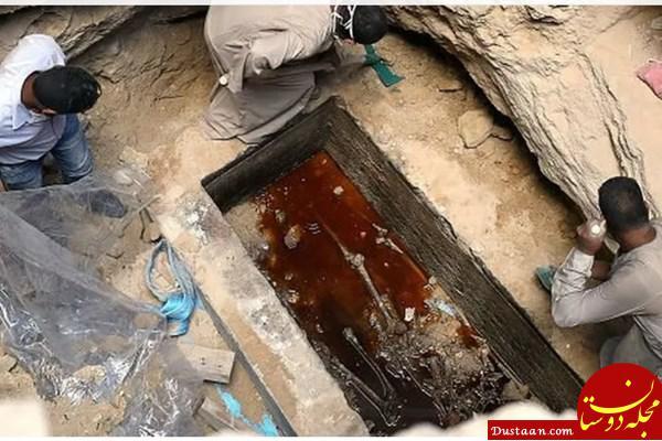 www.dustaan.com درخواست جنجالی برای نوشیدن آب استخوان مقبره باستانی +عکس