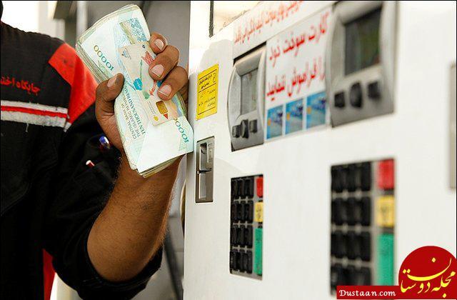 www.dustaan.com دولت پیشنهاد دو نرخی شدن قیمت بنزین را به مجلس ارائه کرد