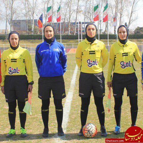 www.dustaan.com دعوت AFC از مهسا قربانی و بهاره سیفی نهاوندی برای قضاوت در بازی های آسیایی