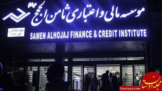 www.dustaan.com مدیر عامل دیپلمه؛ حاشیه جدید در پرونده «ثامن الحجج»