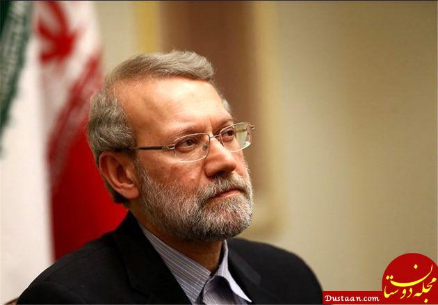 www.dustaan.com لاریجانی: ملت ایران اهل تعامل است اما عزت خود را حراج نمی کند