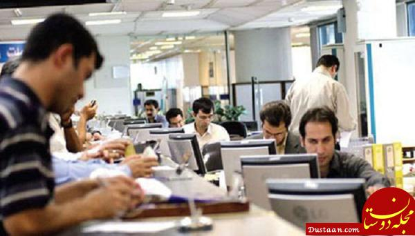 www.dustaan.com جزییات تغییر ساعات کار ادارات در مرداد ماه