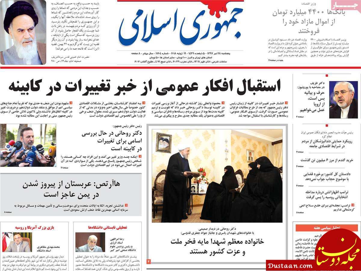 www.dustaan.com پشت پرده فیلمهای دفاع از امیرانتظام کیست؟