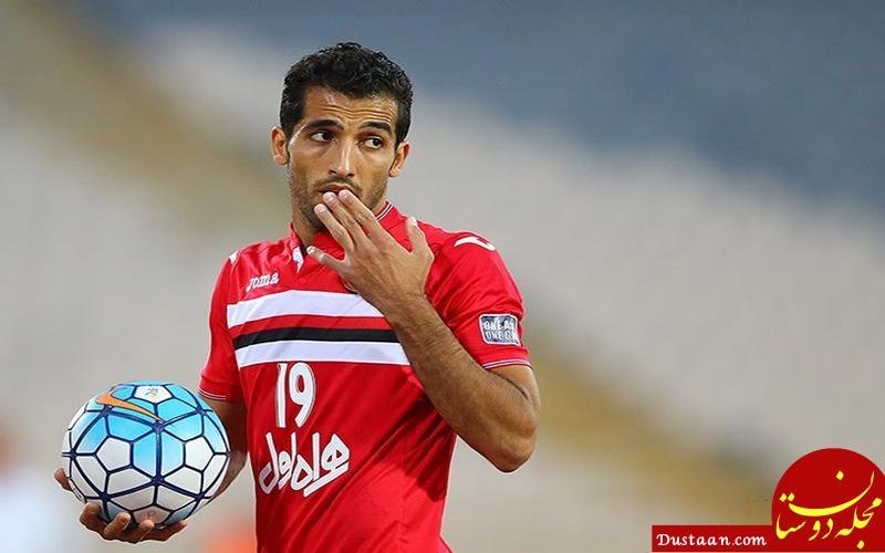 www.dustaan.com دلنوشته وحید امیری برای هواداران پرسپولیس بعد از پیوستن به ترابوزان اسپور