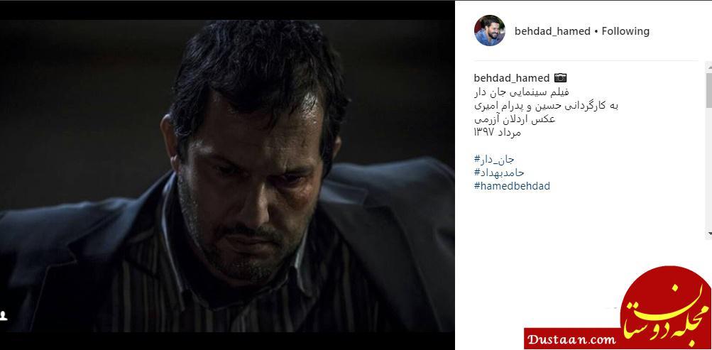 www.dustaan.com گریم دیدنی حامد بهداد در نمایی از فیلم «جان دار» +عکس