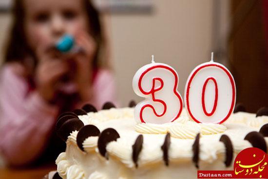 www.dustaan.com بحران 30 سالگی چیست؟ / این جملات را هرگز به افراد بالای سی سال نگویید