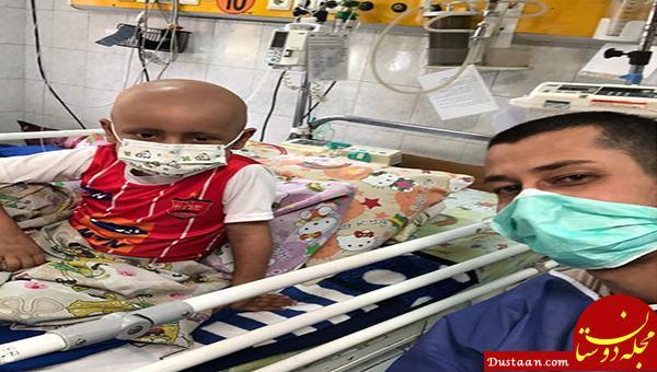 www.dustaan.com بهتاش سریال پایتخت، کودک سرطانی را به آرزویش رساند! +عکس