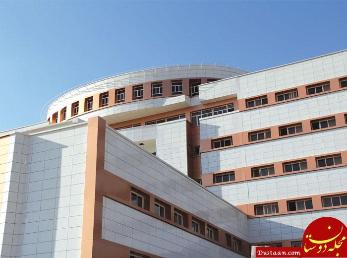 www.dustaan.com مدیر روابط عمومی دانشگاه علوم پزشکی یزد: خرید و فروش کلیه در بیمارستانهای یزد نداریم