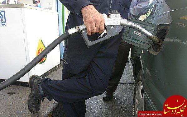 www.dustaan.com عضو کمیسیون انرژی: نه اجازه دو نرخی شدن بنزین را داده ایم نه گران کردن آن را