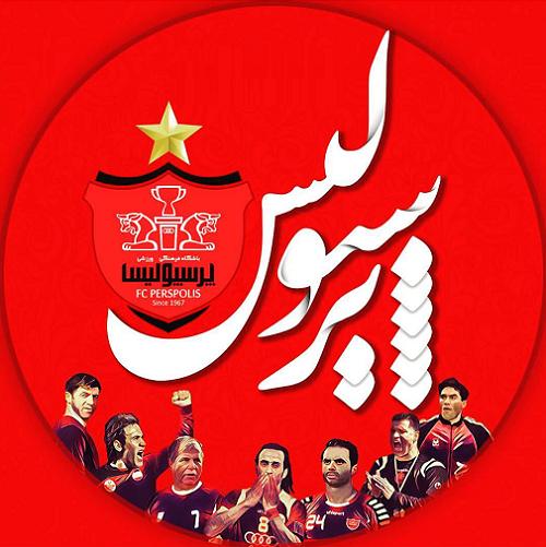 www.dustaan.com پرسپولیس همچنان بالاتر از استقلال در رنکینگ جهانی