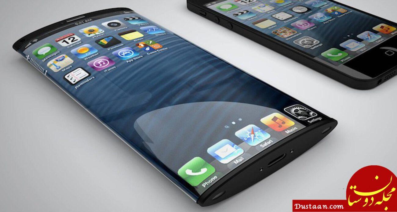 http://mint.net.ua/wp-content/uploads/2015/12/Iphone7-patent-ppcorn1.jpg
