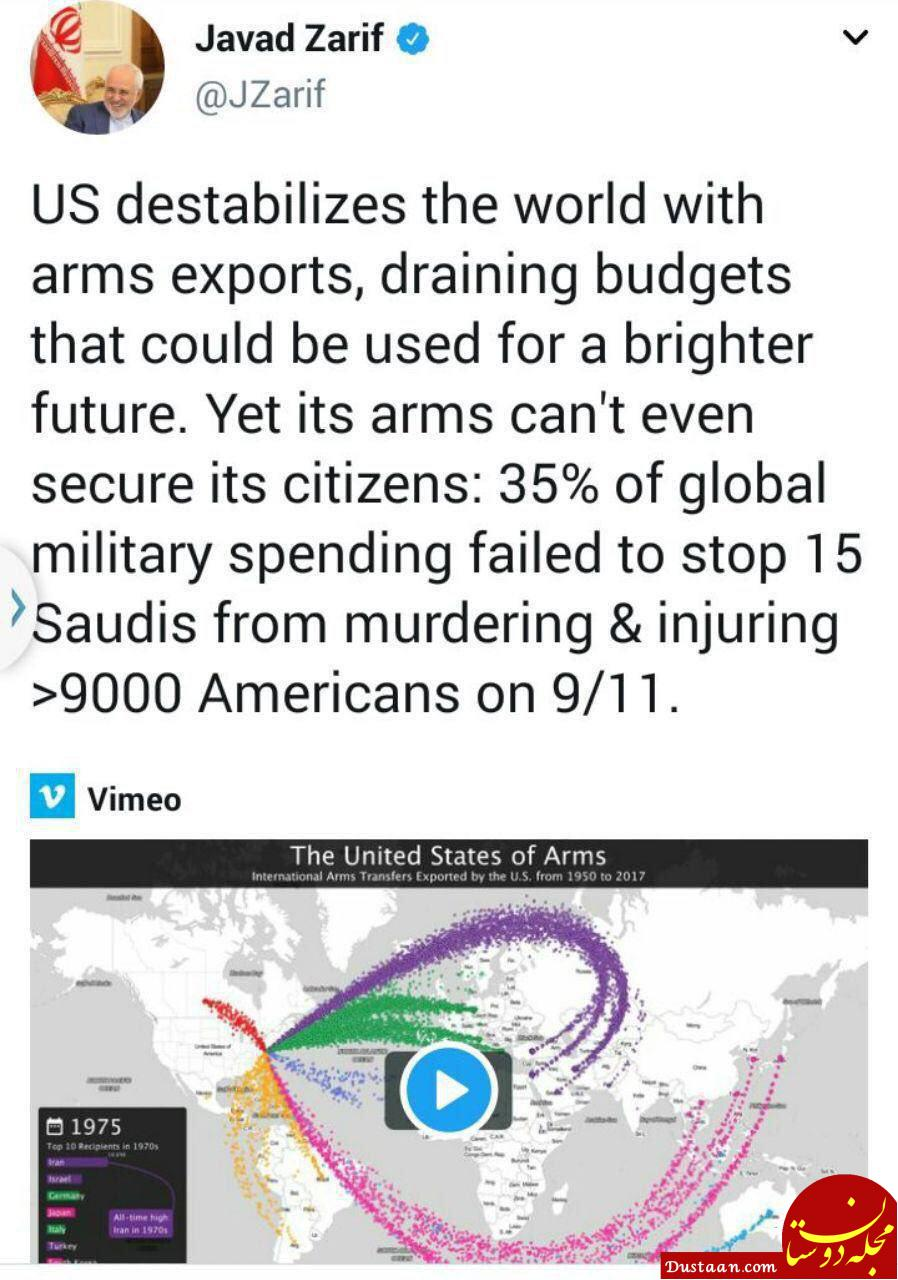 www.dustaan.com توئیت ظریف درباره هزینه نظامی هنگفت آمریکا برای بی ثبات سازی جهان