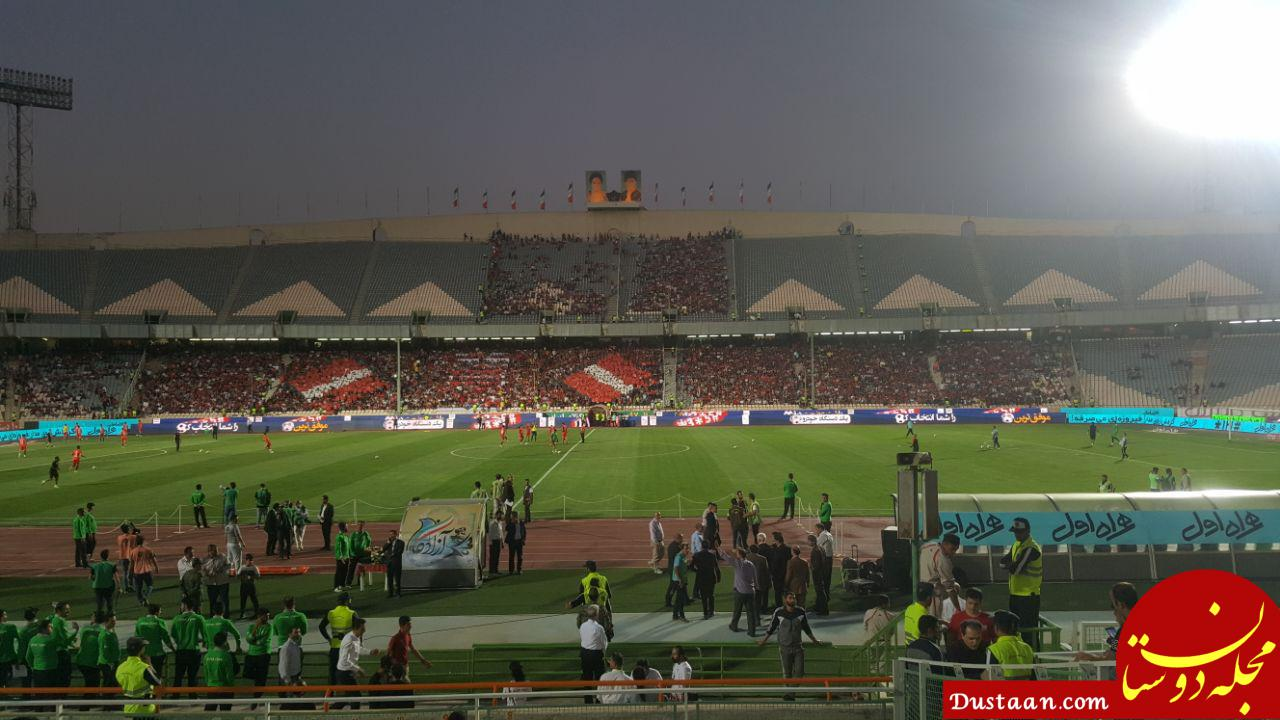 www.dustaan.com تلاش ماموران برای حفظ امنیت در ورزشگاه آزادی