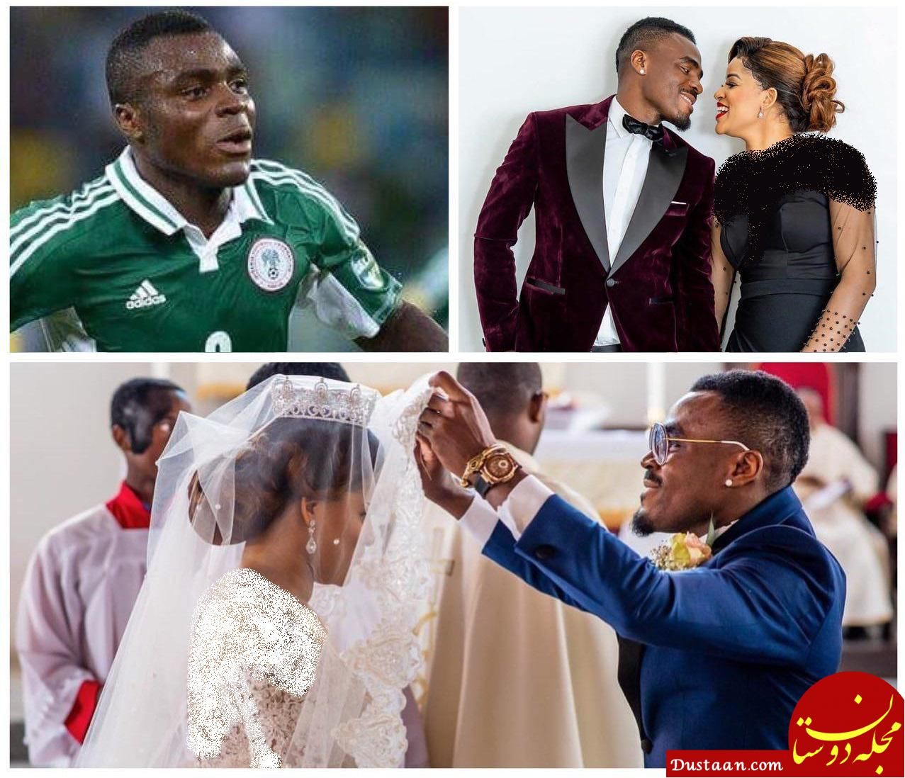 www.dustaan.com ازدواج جنجالی فوتبالیست مشهور با زیباترین دختر نیجریه! +عکس