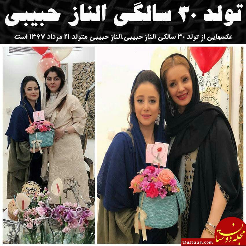 www.dustaan.com چهره متفاوت خانم بازیگر در تولد 30 سالگی اش!