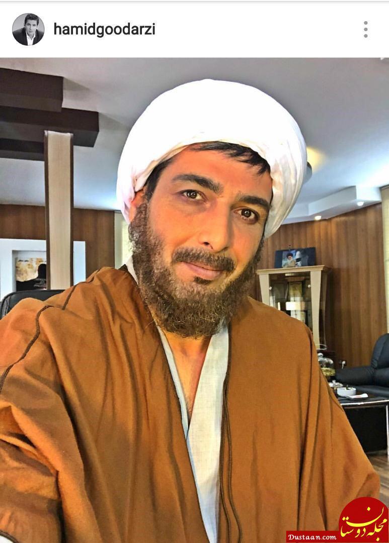 www.dustaan.com حمید گودرزی در نقش یک روحانی +عکس