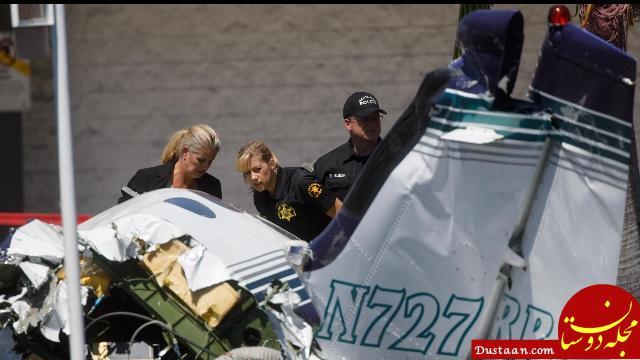 www.dustaan.com مرگ یک ایرانی در پی سقوط هواپیما در آمریکا +عکس