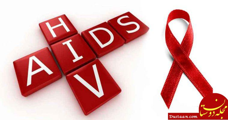 www.dustaan.com افزایش شیوع ایدز در هرمزگان