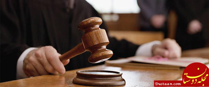 www.dustaan.com جوانی که به 86 نوجوان تجاوز کرده بود،پس از 11سال مهدورالدم شناخته شد