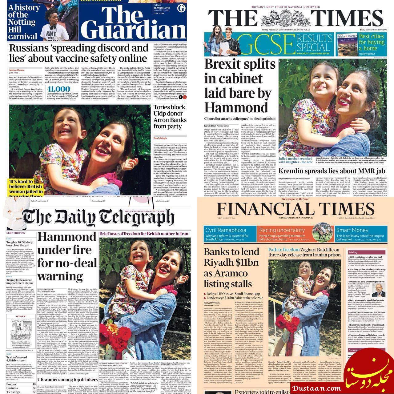 صفحه اول روزنامه های امروز انگلستان پس از مرخصی نازنین زاغری