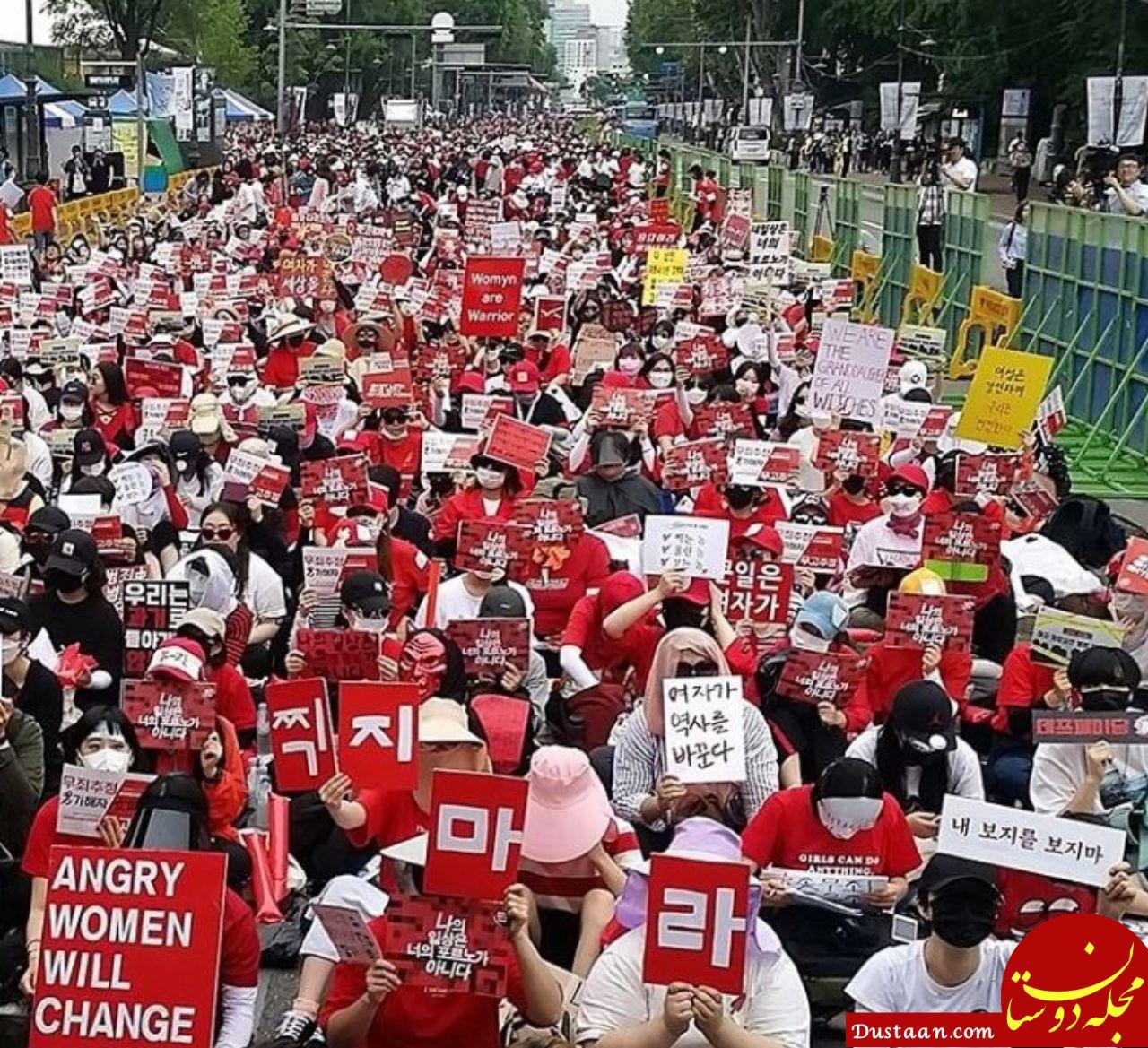 www.dustaan.com تجمع اعتراض آمیز زنان کره ای در اعتراض به مردان هوس باز