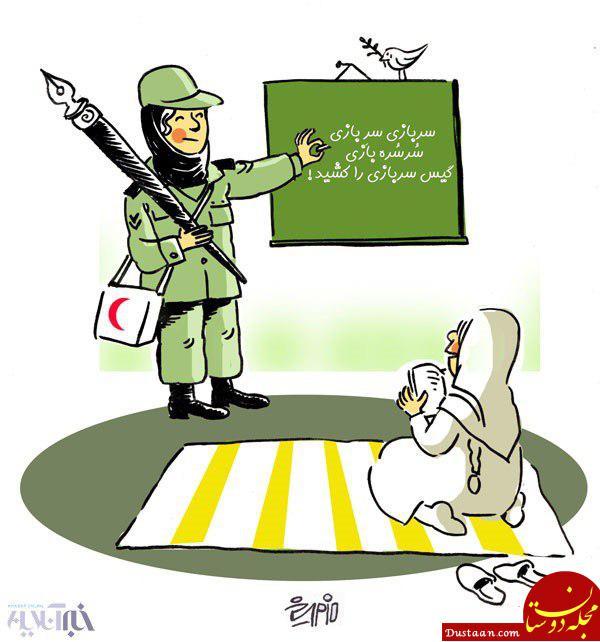 www.dustaan.com سربازی دختران کلید خورد! +عکس