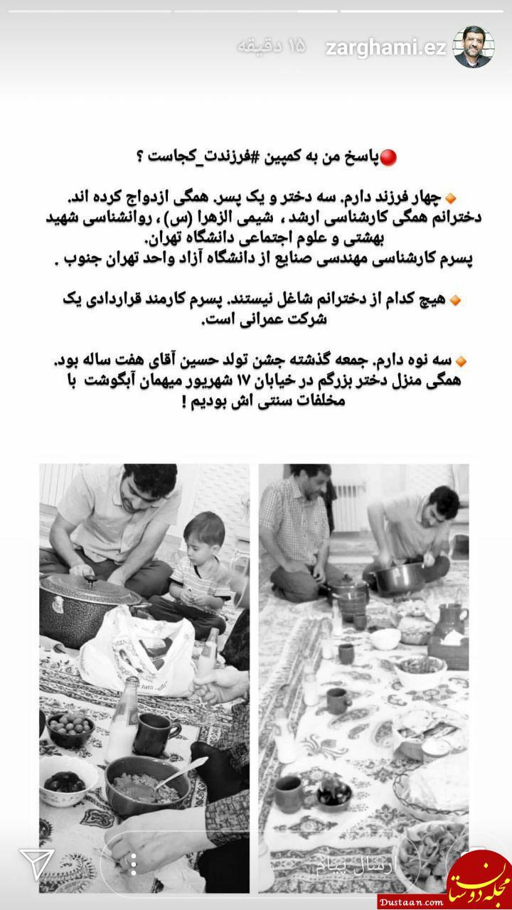 www.dustaan.com واکنش عزت الله ضرغامی به کمپین #فرزندت کجاست؟