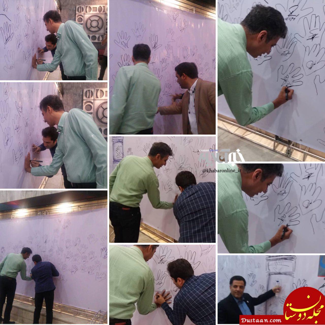 www.dustaan.com عادل فردوسی پور هم به کمپین نذر آب پیوست +عکس