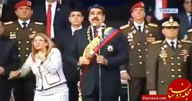 www.dustaan.com اولین واکنش به حادثه تروریستی ونزوئلا +عکس