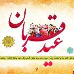 www.dustaan.com شله زرد سفارت انگلیس برای همکاران روزه دار! +عکس