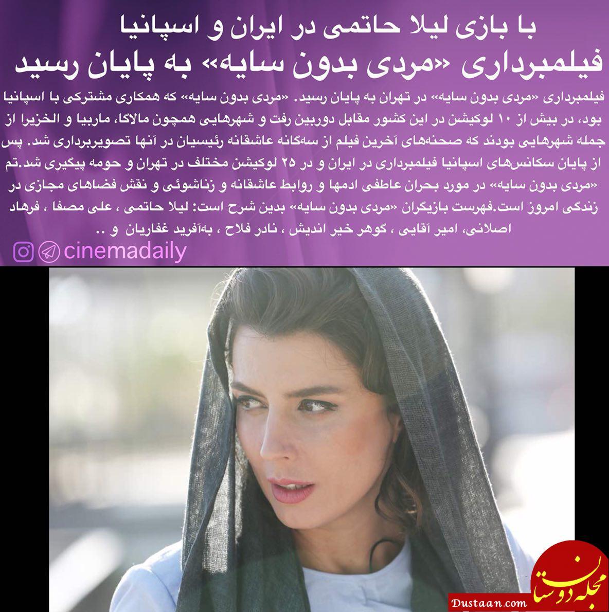 www.dustaan.com پایان فیلمیرداری «مردی بدون سایه» در ایران و اسپانیا